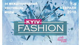 Участие MargoBlues  на выставке Kiev Fashion 2018