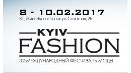 """Участие в  выставке """"Kiev Fashion'' 2017"""
